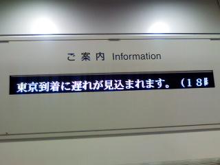 1219574974_0.jpg