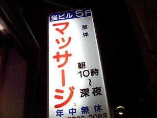 SBSH1025.JPG